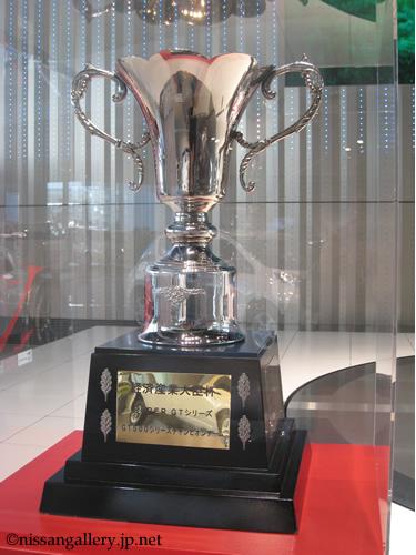 MOLAに経済産業大臣杯 SUPER GT二年連続総合優勝イベント