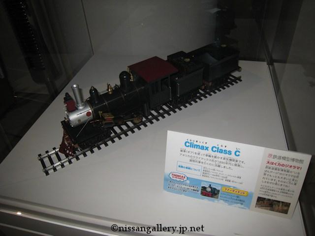 原鉄道模型博物館とコラボ 夏休みファミリーイベント
