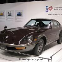 フェアレディZ 240ZG 日産80周年記念展示