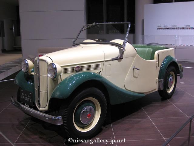 限定50台、国産初のスポーツカーを展示