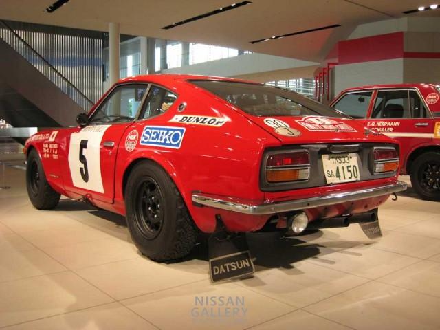 ダットサン 240Z モンテカルロラリー