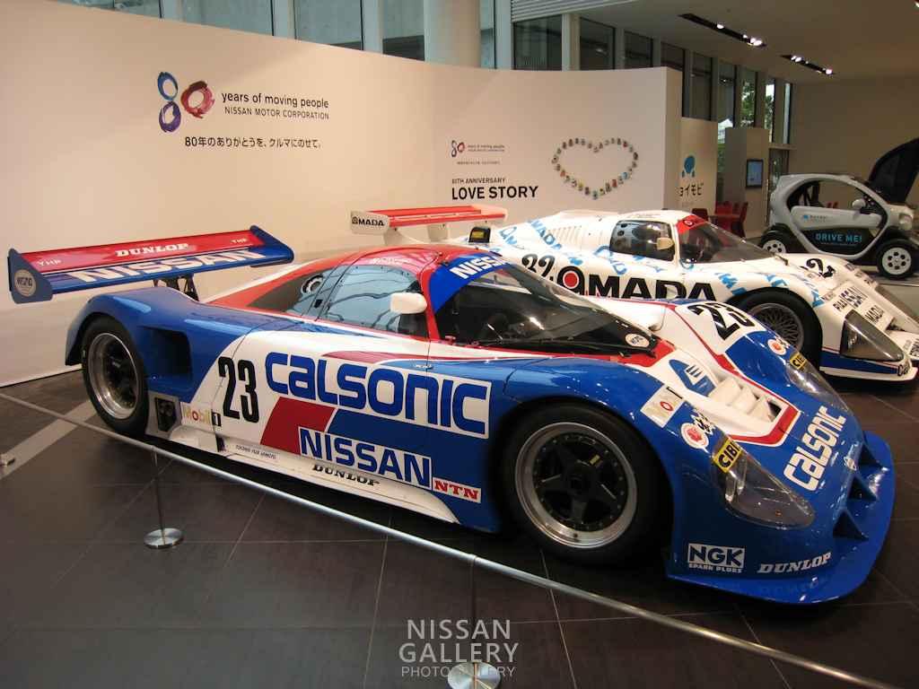 日産、レーシングカーR89Cを展示