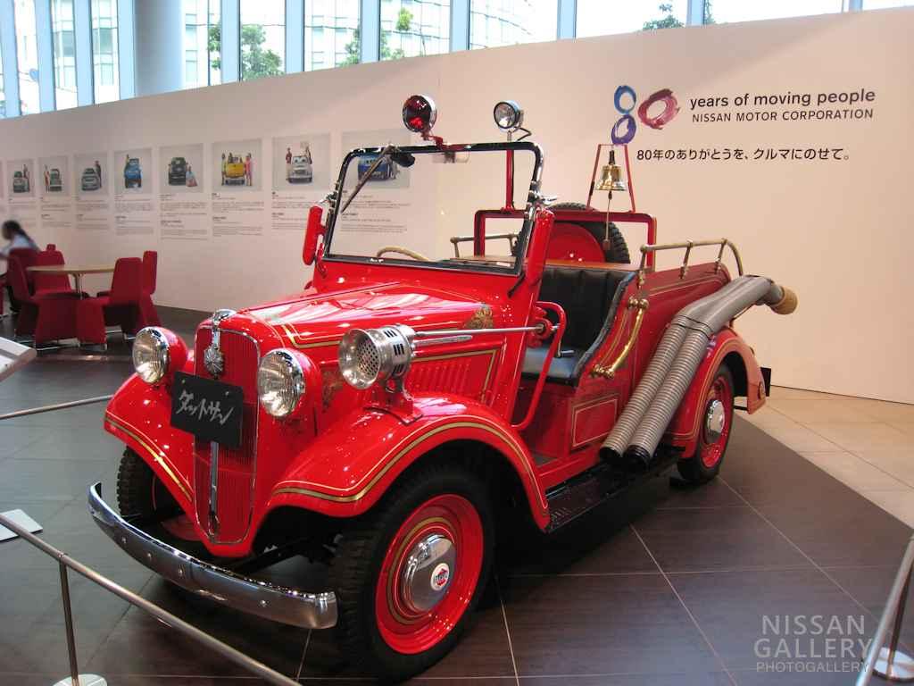 日産、1950年式ダットサン消防車を展示