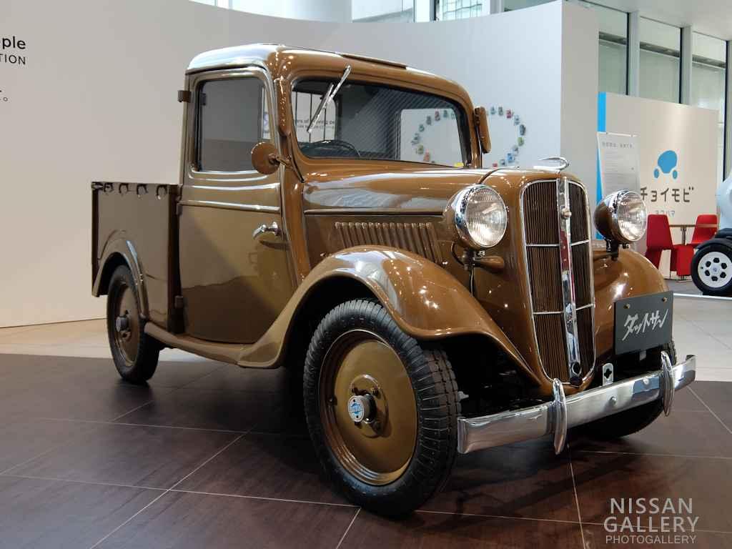 ダットサン17T型トラックを80周年特別展示