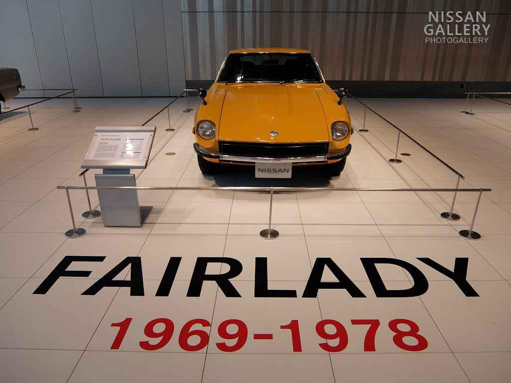 日産 フェアレディZ432を特別展示