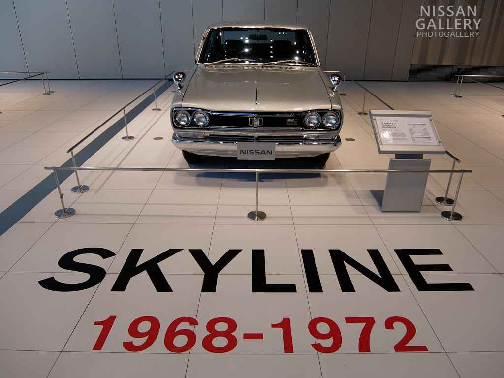 日産 スカイラインGT-Xを特別展示