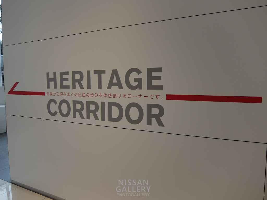日産グローバル本社ギャラリーのヘリテージコリドーを歩くその1 入口