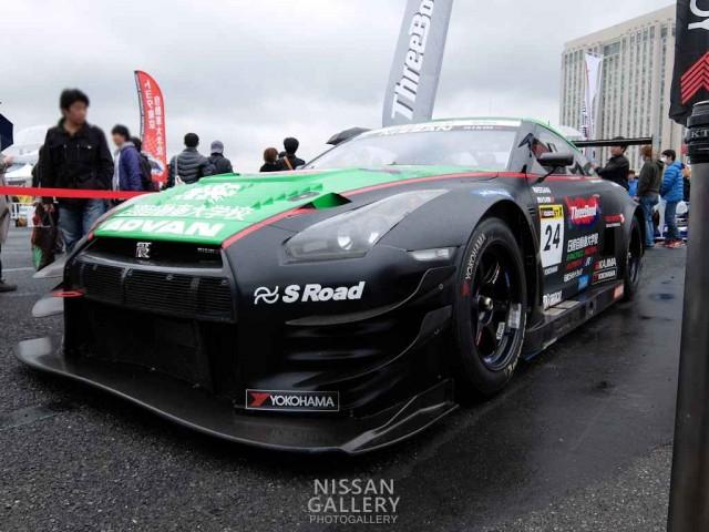 モータースポーツジャパン2015 日産自動車大学校GT-R