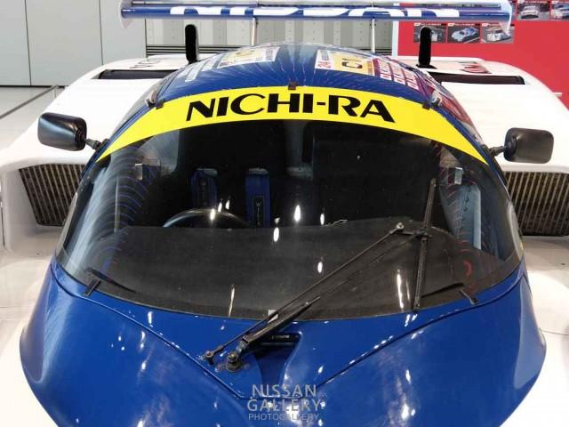ニッサン R86V