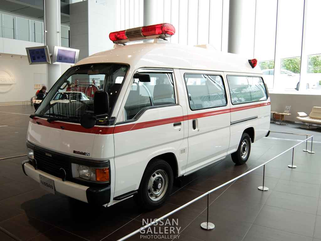日産 キャラバン救急車を展示