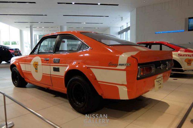 ダットサン サニー1200クーペ GX-5