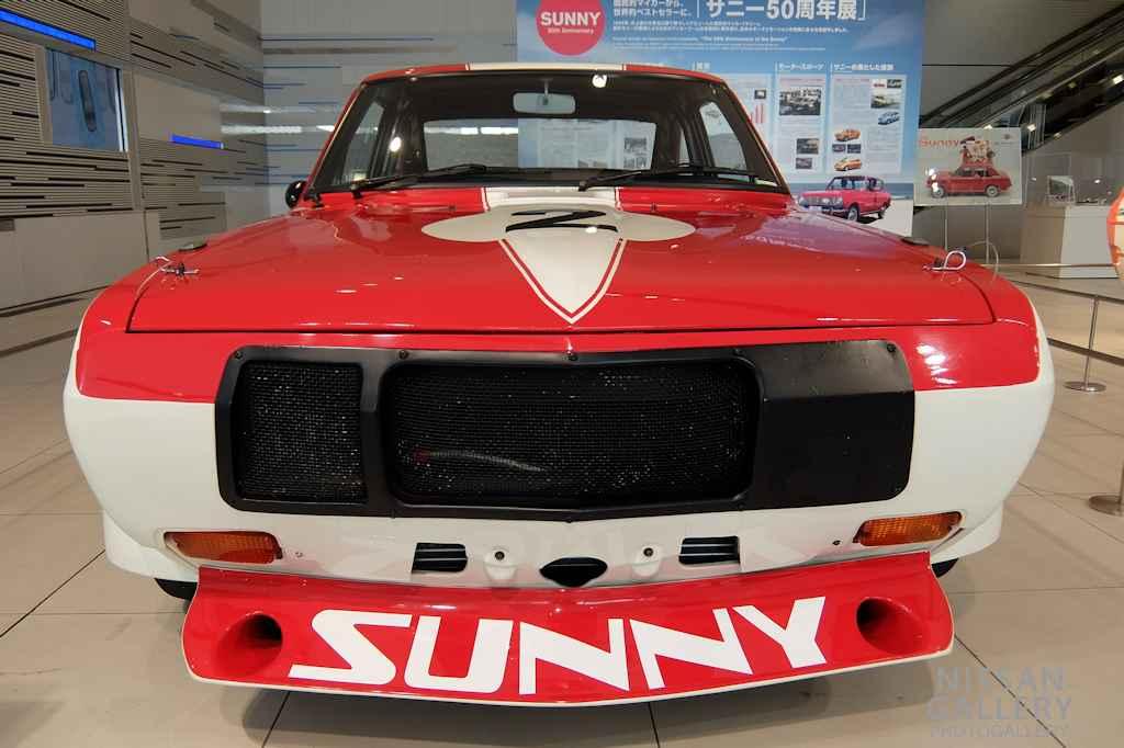 サニーエクセレント レース仕様車を展示