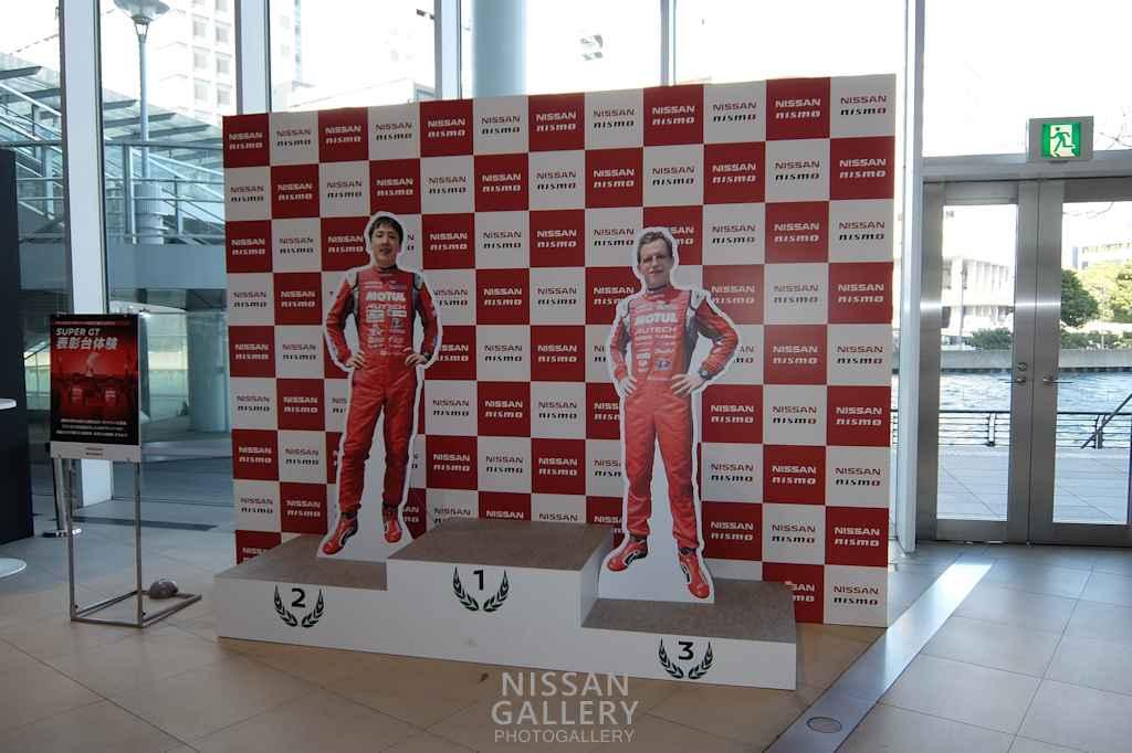 日産モータースポーツ特別展示イベント