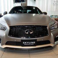 SKYLINE Premium Sport Concept