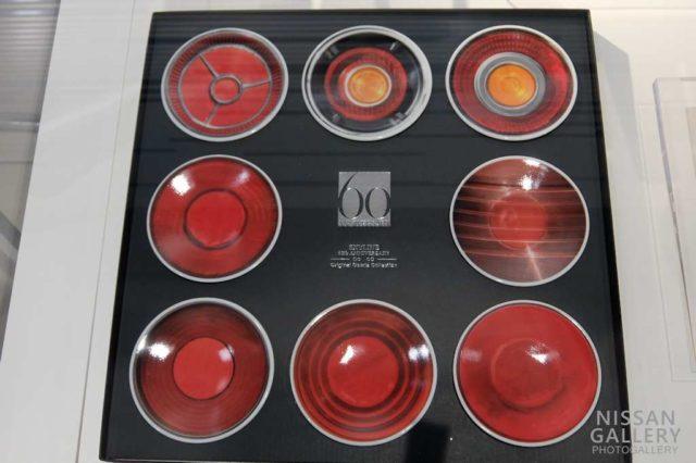 スカイライン丸型テールランプ小皿8枚セット