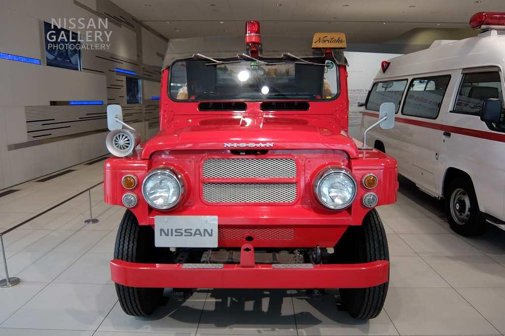 日産 パトロール消防車を展示