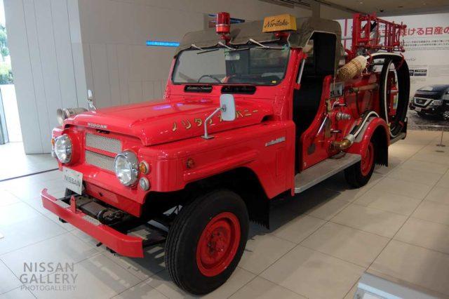 パトロール 消防車
