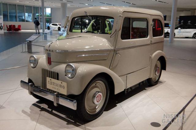たま電気自動車