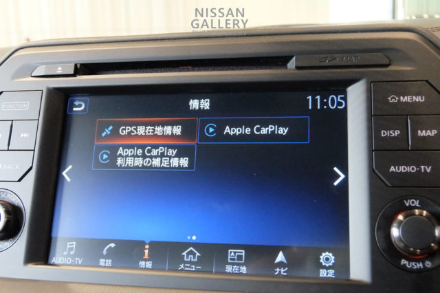 gt-r apple carplay