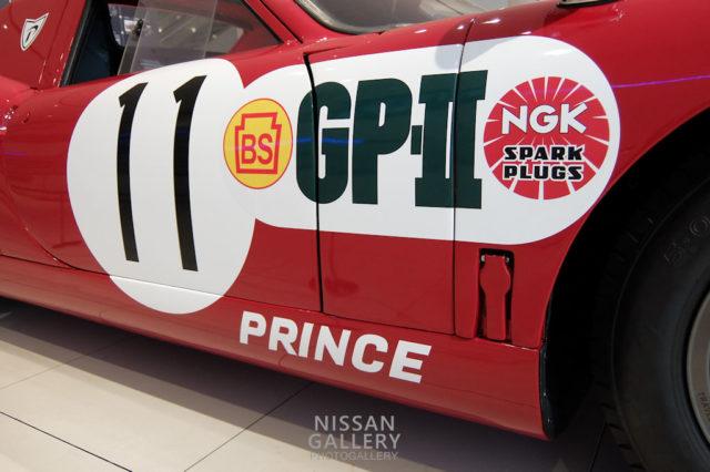 プリンスR380