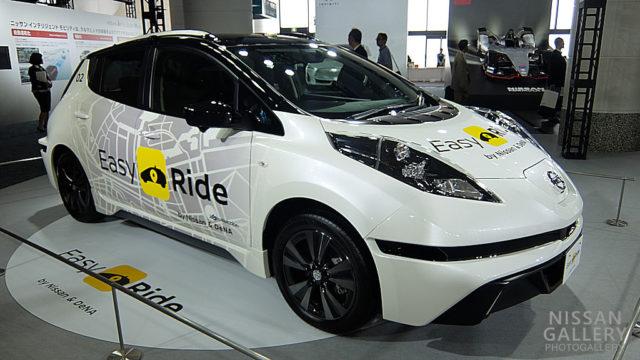 Easy Ride 実証実験車両