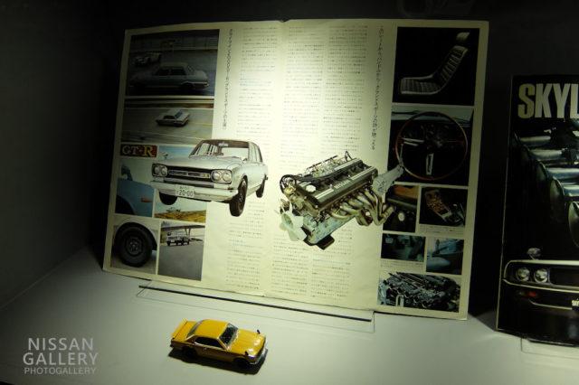 ハコスカGT-R カタログ