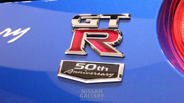 GT-R 50th Anniversary エンブレム