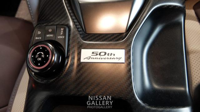 日産 GT-R 50th Anniversary エンブレム