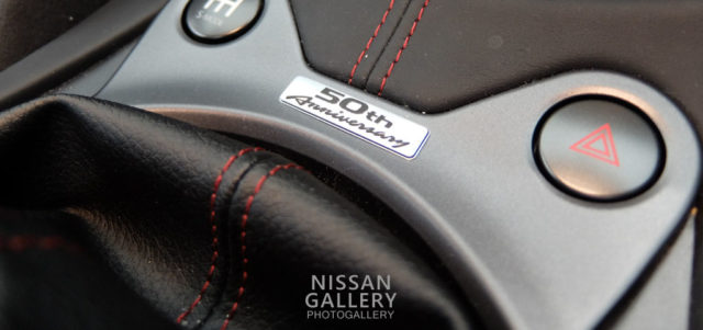 日産 フェアレディZ 50th Anniversary(Z34型) エンブレム