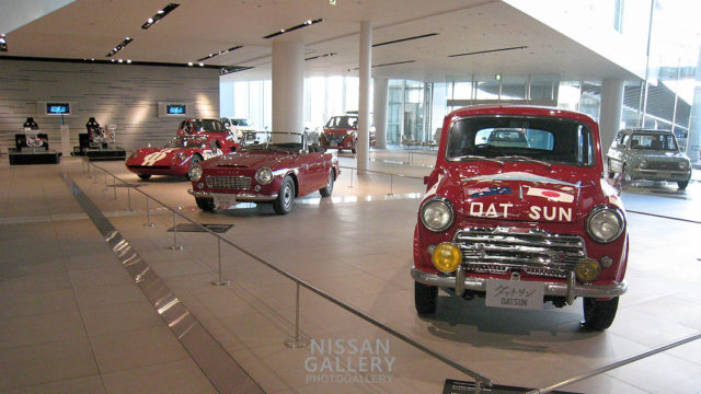 NISSAN HERITAGE WEEKEND MUSEUM